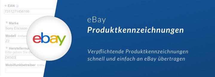 Warenwirtschaftssystem eBay Produktkennzeichnungen